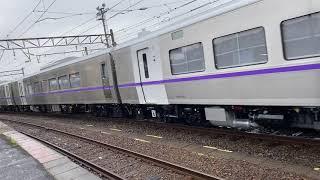 キハ261系 甲種輸送  大館駅発車