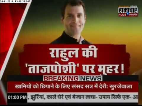 Live News Today: Humara Uttar Pradesh latest Breaking News in Hindi   20 Nov
