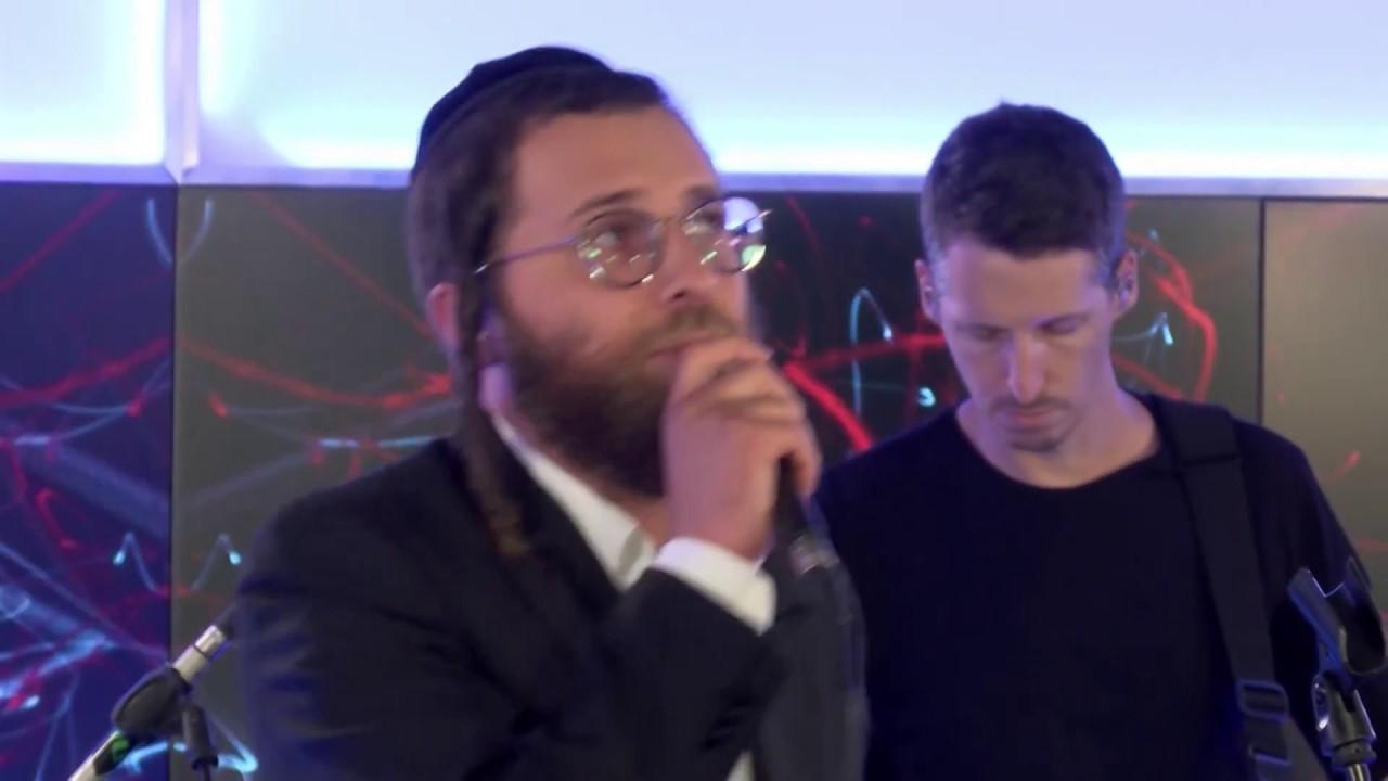 הקול הבא מירושלים I נחמן גולדברג I בחכמה יבנה בית Hakol Haba S2 I Nachman Goldberg I Bechochmo I