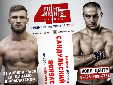Василий Зубков vs Вадим Сандульский  Vasiliy Zubkov vs Vadim Sandulskiy