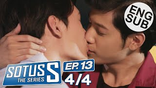 [Eng Sub] Sotus S The Series | EP.13 [4/4] | ตอนจบ