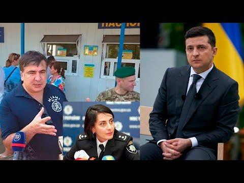 Барыгам конец! На таможне уже все разбегаются! Саакашвили принимает срочные меры