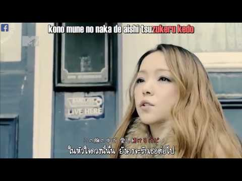 Namie Amuro - Love Story [Thai Sub]