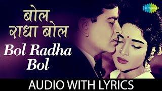 Download lagu Bol Radha Bol with lyrics ब ल र ध ब ल क ब ल क ब ल Mukesh Vyjaiantimala MP3