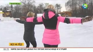 видео как научиться кататься на коньках