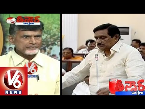 Deputy CM Krishnamurthy Suggests Kurnool As AP Capital - Teenmaar News