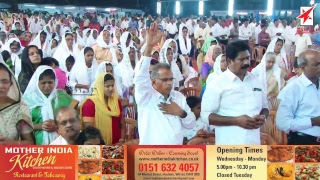 Baixar 96th COG [Full Gospel] in India Kerala State General Convention | Day 1