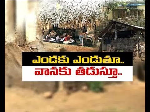 No School Building | Lack of Basic Infrastructure | Hurting Students | at Rampachodavaram