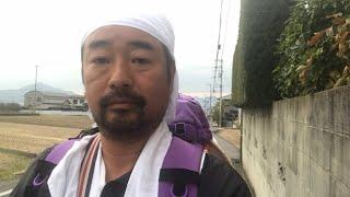 ご隠居のお遍路 Shikoku Pilgrimage, Japan. thumbnail
