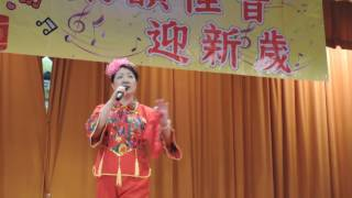 Civilized culture - Singing 中華