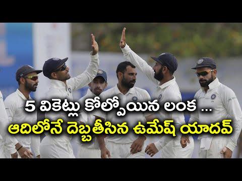 India vs Sri Lanka 1st Test Day 3 Cricket Score And Updates   Oneindia Telugu