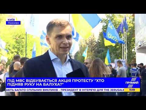 Зараз влада Зеленського робить пародію на часи Януковича - Таран
