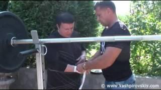Кашпировский в 72 - Вес штанги 205 кг.