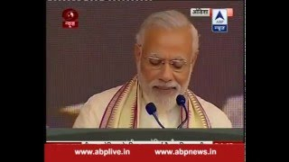 Paradeep oil refinery will change the fate of Odisha: PM Modi