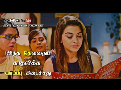 Tamil WhatsApp status lyrics 💟 Romeo Juliet Love dialogue ❤️ Super line's 💕 GR creations