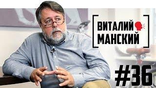 Виталий Манский об аресте Серебренникова, Северной Корее и эмиграции