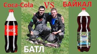 Кола VS Байкал 1й БАТЛ в новом сезоне.
