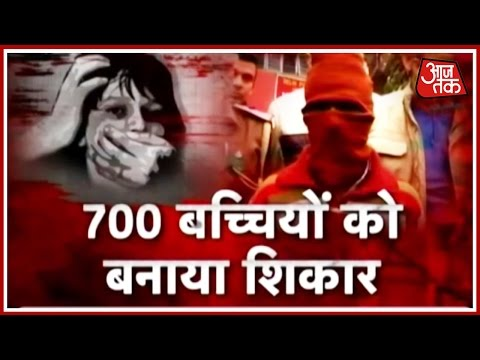 Aaj Subah: Serial Rapist Sunil Rastogi Arrested For Raping 700 Minor Girls After 13 Years