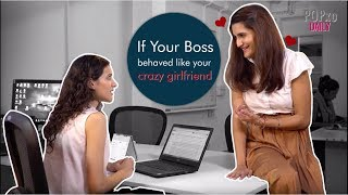 If Your Boss Behaved Like Your Crazy Girlfriend - POPxo