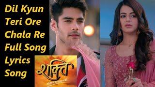 Dil Kyun Teri Ore Chala Re Full Lyrics Song | Shakti Serial | Virat Heer | CODE NAME BADSHAH