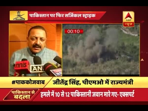 India Takes Revenge: We will be indebted to Indian Army, says Jitendra Singh
