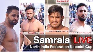 Final Match Shahkot vs Royal King U S A Samrala North india Federation Kabaddi cup 09 Feb 2018