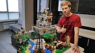 Обзор Лего замка ????