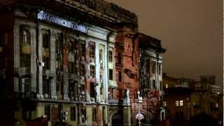 Лазерное шоу 2 февраля 2013 Волгоград