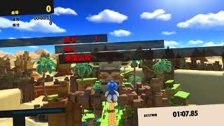 SONIC FORCES - STAGE 1 Green Hill Lost Valley S-Rank.