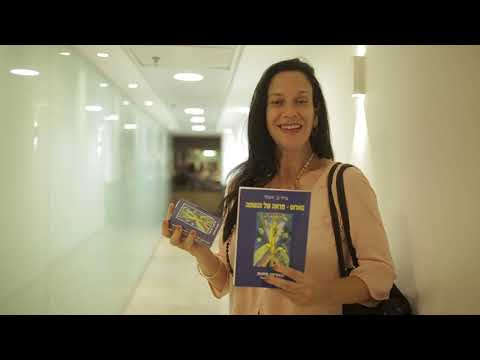 Presentation Hebrew edition of Gerd Zigler's book  Tarot Mirror of the Soul and Crowley Tarot Thoth