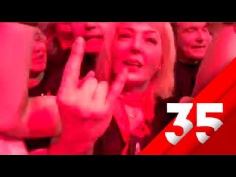 Нижний Новгород 09.02.19