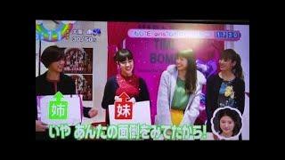 【関連動画】 ・E-Girls / Follow Me ~Short Version~ ・E-girls / 「...