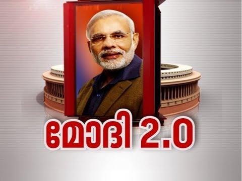 Big win for NDA ; Narendra Modi to form government again