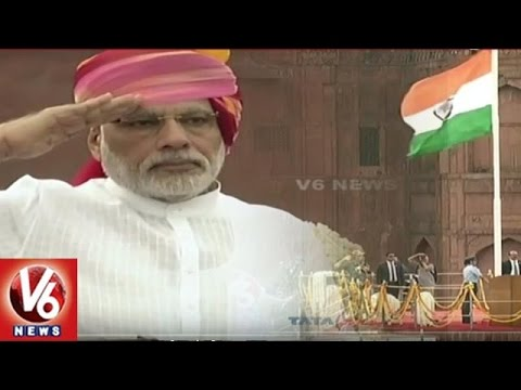 PM Narendra Modi Flag Hoisting At Red Fort | 70th Independence Day | New Delhi | V6 News