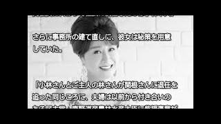 チャンネル登録是非お願いします! 【衝撃】柳楽優弥が自殺を図った原因...