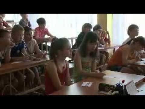 Внеклассное мероприятие среди 5-ых классов по математике