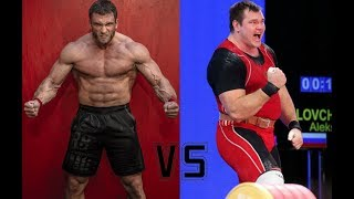 Klokov vs Lovchev Strongman battle