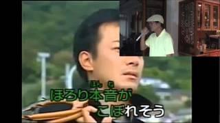 風港大川栄策作詞:松井由利夫作曲:伊藤雪彦.