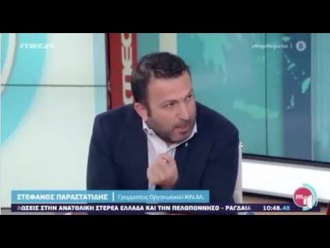 Συζήτηση στην εκπομπή Mega Μagazino