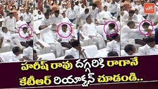 KTR Reaction When Harish Rao Nears to Him   CM KCR   Telangana Cabinet Expansion LIVE   YOYO TV