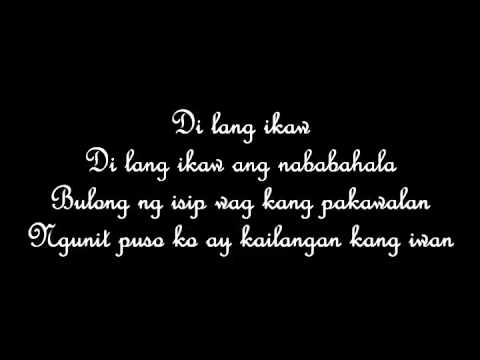 Erik Santos - Di Lang Ikaw (original by Juris) with Lyrics