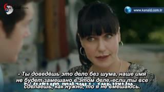 """""""Бодрумская Сказка"""" - 2 тизер к сериалу с русскими субтитрами"""