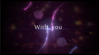 luz - With you