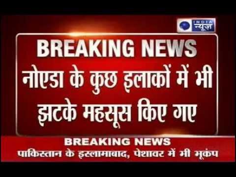 Breaking News: Earthquake shakes buildings in Delhi NCR and J&K