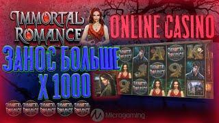 ТОП ЗАНОС НЕДЕЛИ 2020 в слот IMMORTAL ROMANCE от Microgaming | Самый большой занос в казино онлайн