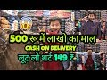 500 ₹ में लाखो की शर्ट | First Copy Shirts Wholesale Market | Denim Print Check Tank Road | DELHI