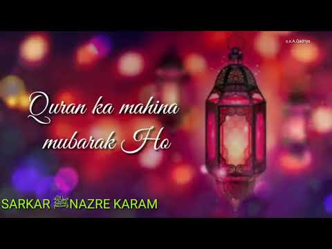 Ramazan status