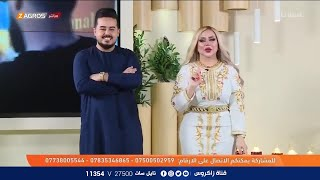 برنامج لعبتنا نار مع داليا نعيم وعيسى حسين   الحلقة 10