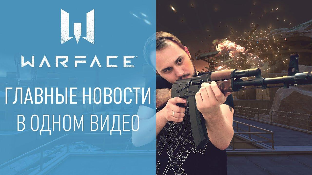 Новости украины на сегодня нтн