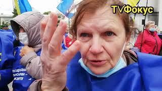 Митинг партии ОПЗЖ: Нет продаже украинской земли !!! #ОПЗЖ #Медведчук #Бойко